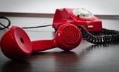 звук занятого телефона скачать частные займы в нижнем